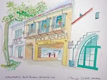 facade-koolaburra
